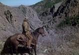 Сцена из фильма Белый бизон / The White Buffalo (1977) Белый бизон сцена 15