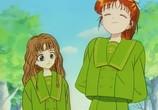 Мультфильм Мальчик-мармелад / Marmalade Boy TV (1994) - cцена 2