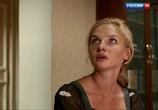 Сцена из фильма Идеальная жертва (2015) Идеальная жертва сцена 1