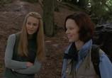 Сцена из фильма Яма / The Hole (2002) Яма