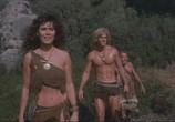 Фильм Йор, охотник будущего / Il mondo di Yor (1983) - cцена 2