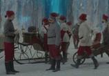 Фильм Путешествие к Рождественской звезде / Reisen til julestjernen (2012) - cцена 7