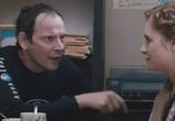 Сцена из фильма Совсем не простая история (2013) Совсем не простая история сцена 2