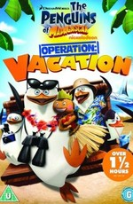 Пингвины Мадагаскара: Операция отпуск