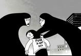 Мультфильм Персиполис / Persepolis (2007) - cцена 7