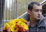 Сцена из фильма Домовой (2008) Домовой сцена 11
