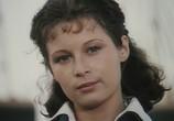 Фильм Берегите женщин! (1981) - cцена 7