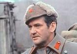 Сцена из фильма Партизаны / Partizani (1974) Партизаны сцена 14