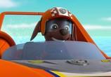 Мультфильм Щенячий патруль: скорей спешим на помощь / Paw Patrol: Ready, Race, Rescue! (2020) - cцена 4